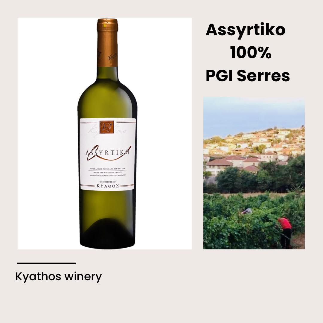 Mondial Des Vins Blancs, Strasbourg 2021 and Kyathos winery